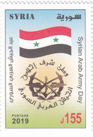 Syria New Issue 2019, Martyr's Day 1v. Complete Set MNH- SKRILL PAYMENT ONLY - Syria