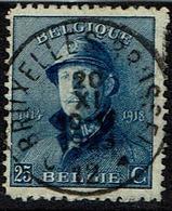 171  Obl  Rare BXL 12  Aminci - 1919-1920 Albert Met Helm