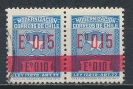 °°° CILE CHILE - Y&T N°366 - 1971 °°° - Cile