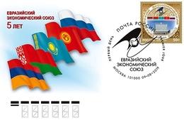 Russia 2019 FDC 5 Years Eurasian Economic Union (EAEU) - Vereine & Verbände