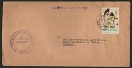 Bhutan  1971 Surchareged Stamp  Scott 117 F On Samchi Cover To Thimpu # 21191   D Inde Indien - Bhutan