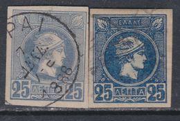 Grèce N° 82 + 82a O Tête De Mercure Partie De Série : 25 L. Bleu Et Outremer  Oblitérations Moyennes Sinon  TB - Oblitérés