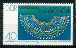 DDR 1978 SG E2050 Nuovo ** 100% - [6] Repubblica Democratica