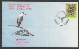 India  2004  Birds  Night Heron  Gudavi Bird Sanctury  Shimoga  Special Cover  # 21180   D Inde Indien - Songbirds & Tree Dwellers