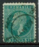 Romania 1872 SG 126 Usato 80% - 1858-1880 Moldavia & Principato
