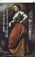 Télécarte Japon  * PEINTURE FRANCE * ART  (2303) FEMME  * FRONT BAR * Japan * Phonecard * KUNST TELEFONKARTE - Peinture