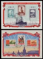 Russia / Sowjetunion 1958 - Mi-Nr. Block 22-23 Gest / Used - Oktoberrevolution - Gebraucht