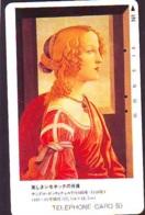 Télécarte Japon * PEINTURE ITALY * ART  (2307b) BOTTICELLI * SIMONETTA VESPUCHI * Japan * Phonecard * KUNST TELEFONKARTE - Peinture