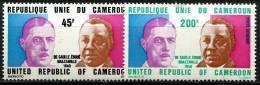Cameroun, PA N° 240 à N° 241** Y Et T - Cameroun (1960-...)