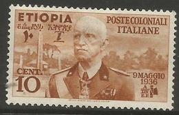 Ethiopia - 1936 Italian Occupation 10c   MH    Sc N1 - Ethiopia