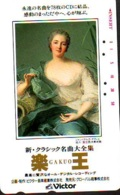Télécarte Japon * PEINTURE FRANCE * ART  (2310a) FEMME * Japan * Phonecard * KUNST TELEFONKARTE - Peinture