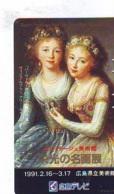Télécarte Japon * PEINTURE FRANCE * ART  (2314) FEMMES * Japan * Phonecard * KUNST TELEFONKARTE - Peinture
