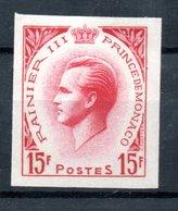 MONACO -- Timbre 15 Francs NON DENTELE -- Essai De Couleur -- Prince Rainier III ( 1ère Série ) - Monaco