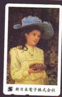 Télécarte Japon * PEINTURE FRANCE * ART  (2320) FEMME * Japan * Phonecard * KUNST TELEFONKARTE - Peinture
