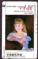 Télécarte Japon FRONT BAR 330-3419 * PEINTURE FRANCE * ART  (2323) FEMME * Japan * Phonecard * KUNST TELEFONKARTE - Painting
