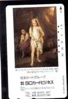 Télécarte Japon * PEINTURE FRANCE * ART (2327)  * Japan * Phonecard * KUNST TELEFONKARTE - Malerei