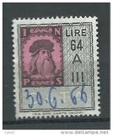 MARCA DA BOLLO- REVENUE - MARCHE INPS LEONARDO LIRE 64 A III - 1861-78 Victor Emmanuel II.