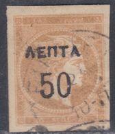 Grèce N° 115 O Partie De Série Surchargée : 50 L. Sur 2 L. Bistre-orge  Oblitération Légère  Sinon TB - 1900-01 Overprints On Hermes Heads & Olympics