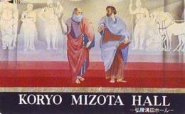 Télécarte Japon * PEINTURE  * ART (2342)  KORYO MIZOTA HALL * Japan * Phonecard * KUNST TELEFONKARTE - Malerei
