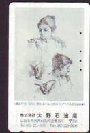 Télécarte Japon * PEINTURE  * ART (2343) BLACK&WHITE * Japan * Phonecard * KUNST TELEFONKARTE - Painting