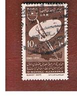 EGITTO (EGYPT) - SG 677  - 1961  FINE ARTS BIENNALE   - USED ° - Usati