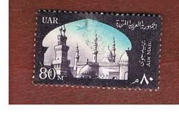 EGITTO (EGYPT) - SG 759  - 1963  AIRMAIL: AIRPLANE & EL AZHAR UNIVERSITY   - USED ° - Usati