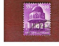 EGITTO (EGYPT) - SG 781  - 1967  NATIONAL SYMBOLS: SULTAN HASSAN MOSQUE   - USED ° - Usati