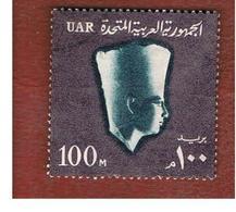 EGITTO (EGYPT) - SG 783  - 1964  NATIONAL SYMBOLS: PHARAOH USERKAF  - USED ° - Usati