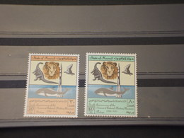 KUWAIT  -  1982 MUSEO 2 VALORI -  NUOVI(++) - Kuwait