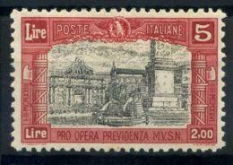 Italia Regno 1928 Sass. 223 Nuovo ** 40% Milizia 2 - 1900-44 Vittorio Emanuele III