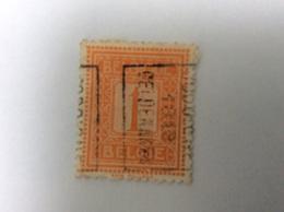 OCB Nr 108 /OCVB Nr 2153 Jodoigne 1913 Geldenaken Bzz - Roulettes 1910-19