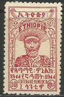 Ethiopia - 1944 Menelik II Centenary 10c Unused No Gum (as Issued) Hinged    Sc 264 - Ethiopia