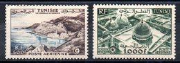 TUNISIE - YT PA N° 18-19 - Neufs * - MH  - Cote: 93,00 € - Tunisie (1888-1955)