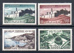 TUNISIE - YT PA N° 22 à 25 - Neufs ** - MNH  - Cote: 38,00 € - Tunisia (1956-...)