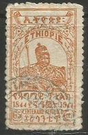 Ethiopia - 1944 Menelik II Centenary 65c Used    Sc 267 - Ethiopia