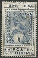 Ethiopia - 1947 Postal System Anniversary 20c Used    Sc 274 - Ethiopia