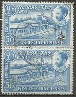Ethiopia - 1947 Express Delivery 50c Pair Used    Sc E2 - Ethiopia