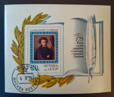 RUSSIA 1974 - BL 99 -175 Years From The Birth Of Pushkin - Canceled - Blokken & Velletjes