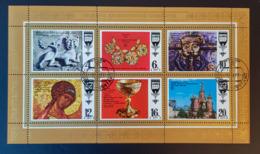 RUSSIA 1977 - 4706 - 4711 - Masterpieces Of Old Russian Culture - Canceled - Blocchi & Fogli