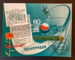 """RUSSIA 1978 - BL 137 - 60th Anniversary Of The State Newspaper """"Soyuzpechat"""" - Canceled - Blocchi & Fogli"""