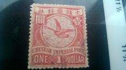 China 1898  Imperial Chinese Post Goose 1$ - Cina