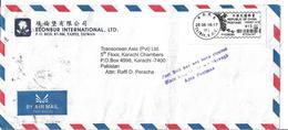 China 2017 Prepaid Airmail Cover 13.00 To Pakistan. - 1949 - ... République Populaire