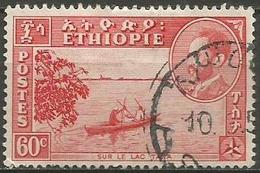 Ethiopia - 1951 Canoe On Lake Tana 60c Used    Sc 292A - Ethiopia