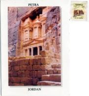 JORDAN  GIORDANIA  PETRA  Al-Khazneh  Nice Stamp - Giordania