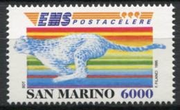 San Marino 1995 Sass. 1482 Nuovo ** 100% EMS, Ghepardo. - San Marino