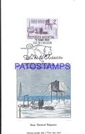 117461 ARGENTINA ANTARTIDA ANTARCTICA POLO SUR SHIP YEAR 1965 3 THREE CARD NO POSTCARD - Argentinien