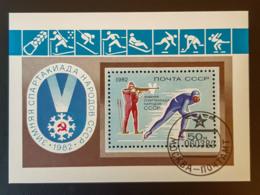 RUSSIA 1982 - BL 157 - V Winter Games Of The Soviet Peoples In Krasnoyarsk - Canceled - 1923-1991 URSS