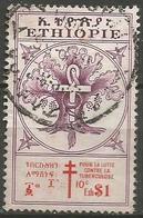 Ethiopia - 1951 TB Fund $1+10c Used    Sc B26 - Ethiopia