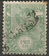 Ethiopia - 1896 Menelik Postage Due (with Askefil Overprint) 1/4g MH *  .    Doig  8  Sc J1 - Ethiopia