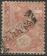 Ethiopia - 1896 Menelik Postage Due (with Askefil Overprint) 1/2g MH *  .    Doig  9  Sc J2 - Ethiopia
